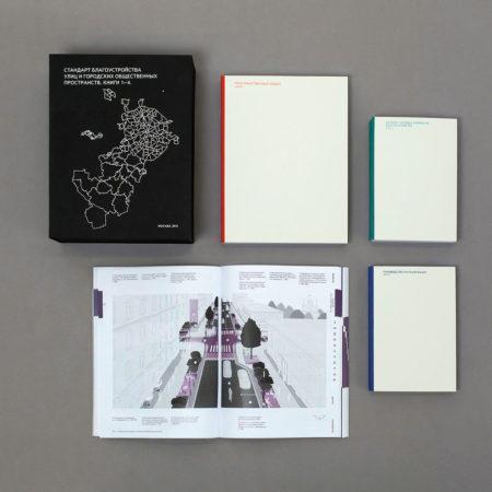1-Standart-book