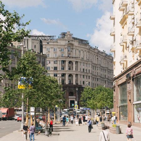 Tverskaya-Moscow