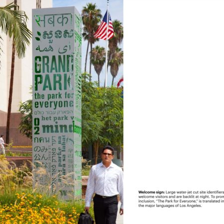 16_Grand Park_Welcome Signage