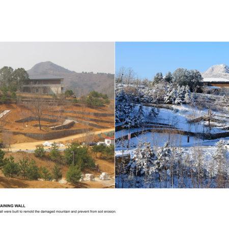 Beijing-CITIC-Jinling-Hotel-landscape-design-12