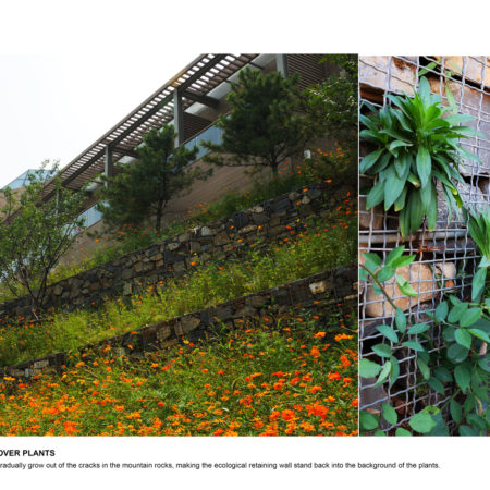 Beijing-CITIC-Jinling-Hotel-landscape-design-24