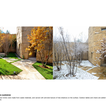 Beijing-CITIC-Jinling-Hotel-landscape-design-25