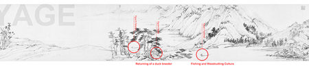 Beijing-CITIC-Jinling-Hotel-landscape-design-27