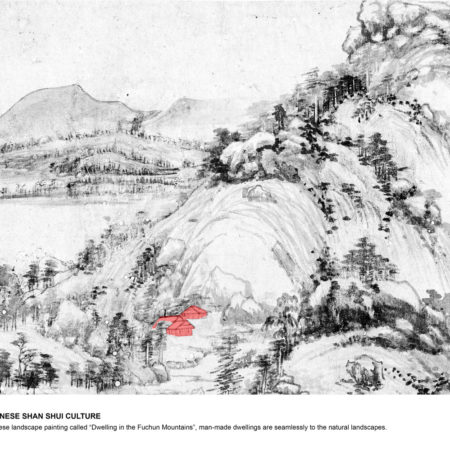 Beijing-CITIC-Jinling-Hotel-landscape-design-3