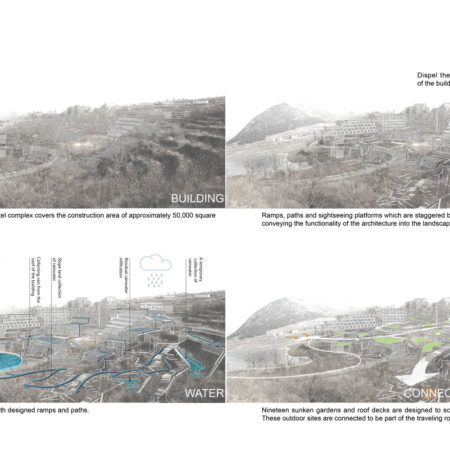 Beijing-CITIC-Jinling-Hotel-landscape-design-4