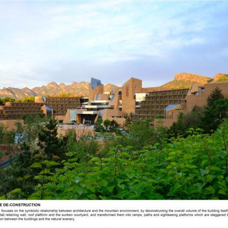 Beijing-CITIC-Jinling-Hotel-landscape-design-6