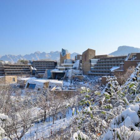 Beijing-CITIC-Jinling-Hotel-landscape-design-8
