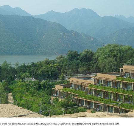 Beijing-CITIC-Jinling-Hotel-landscape-design-9