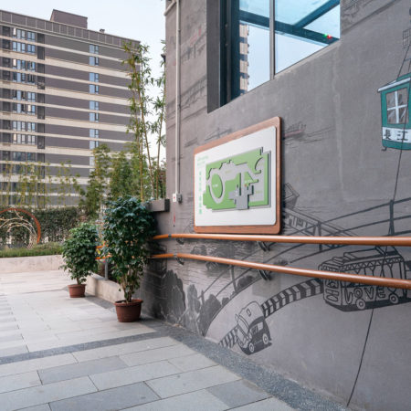 Yinian-Rooftop-Garden-for-Seniors11
