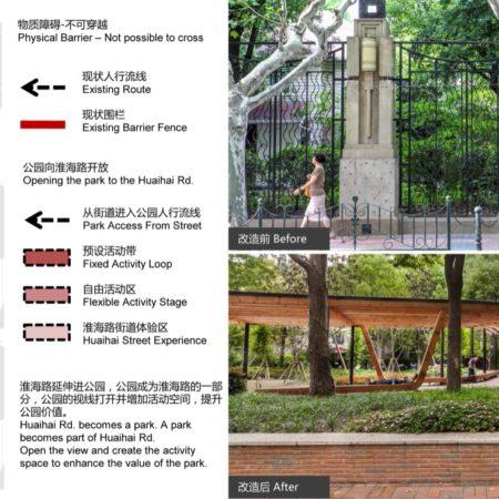 Donghu Park DLC (19)