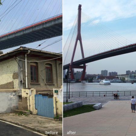 Yangpu Bridge Park DLC (2)