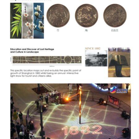 The-Nanjing-Pedestrian-Road-Extension-Team-ECADI-15